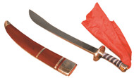 Kung Fu Broad Sword with Scabbard