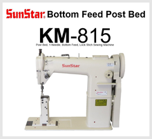 Sunstar KM-815  Post Bed Roller Foot
