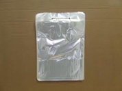 230 x 170 Polyprop Bags