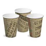 CA-SW12-JUTE 12oz Single Wall Paper Cups JUTE