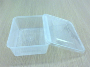 RB680ml Rectangular Containers