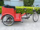 Park Place Pedicab Side angled View