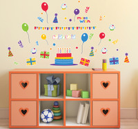 Celebrate Birthday Cupcake Home Room Decor Removable Wall/Locker/Door/Decal Kids/Children