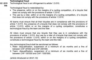 UCI screenshot defining Technological Fraud