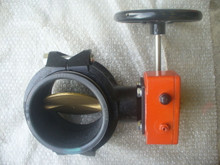 """VICTAULIC BUTTERFLY VALVE, P/N V060700SE3 Size: 6"""" IN"""