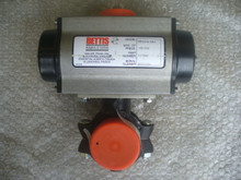 """VICTAULIC BUTTERFLY VALVE, P/N V020700XM4 Size: 2"""""""