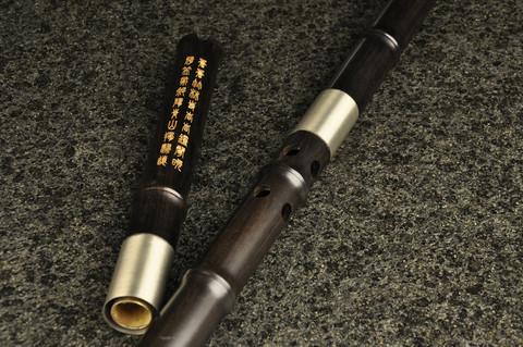 xiao flute