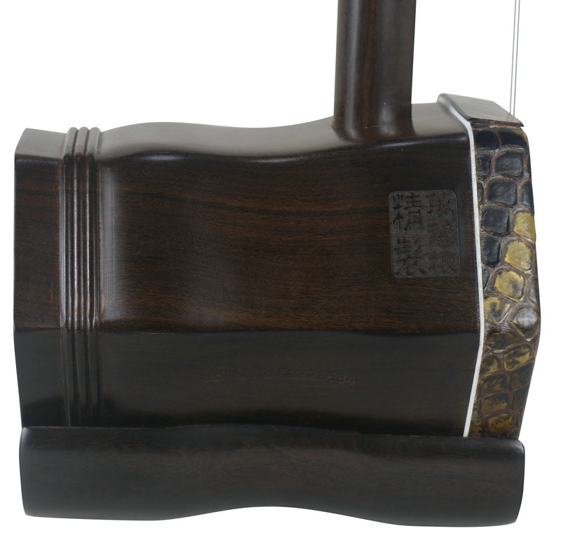 Professional Level Fine Rosewood Erhu Instrument Chinese Violin Fiddle With Accessories