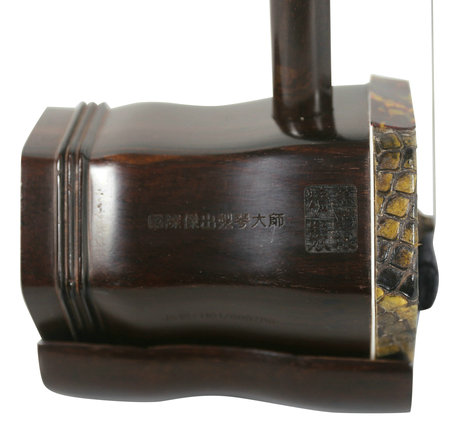 Concert Grade Ming Qing Dynasty Aged Sandalwood Erhu Chinese Violin With Accessories