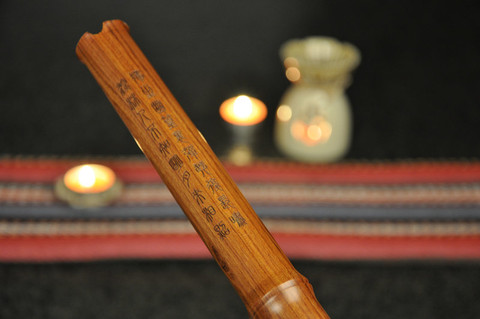 Concert Level Carved Rosewood Flute Xiao Instrument 2 Sections Short Type