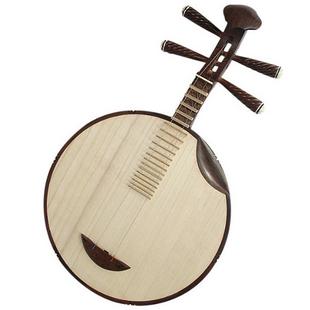 Kaufen Acheter Achat Kopen Buy Professional Burmese Sandalwood Yueqin Chinese Moon Guitar