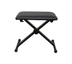 Kaufen Acheter Achat Kopen Buy Foldable Guzheng Stool with Adjustable Steel Stands