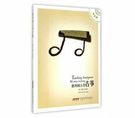 Buy Guzheng Tutorial Book in English (Teaching Foreigners to Play Guzheng)