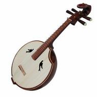 Buy Premium Quality Aged Sandalwood Zhongruan Instrument Chinese Moon Guitar