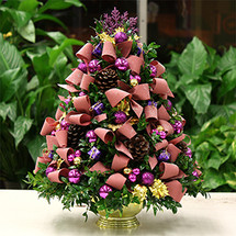 Merry And Bright Boxwood Tree