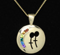 9ct Gold Rainbow Female symbol necklat set with Semi Precious Natural stones 25mm diameter