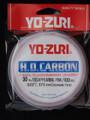 Yo-Zuri HD 30 LB DP 100 SPL