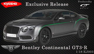 Bentley Continental GT3-R Satin Grey Limited Edition 1/18 Model Car GT Spirit for Kyosho KJ003