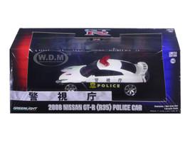 2015 Nissan GT-R (R35) Police Car 1/43 Diecast Model Car Greenlight 51068