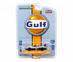 2009 Chevrolet Corvette C6.R Gulf Oil Racing 1/64 Diecast Model Car Greenlight 51128