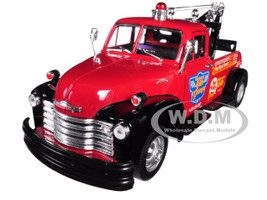 1953 Chevrolet Tow Truck Red 1/24 Diecast Model Car Welly 22086