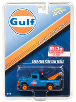1959 Ford F-250 Tow Truck Gulf Limited Edition of 2400 Pieces Worldwide 1/64 Diecast Model Car Johnny Lightning JLCP7034