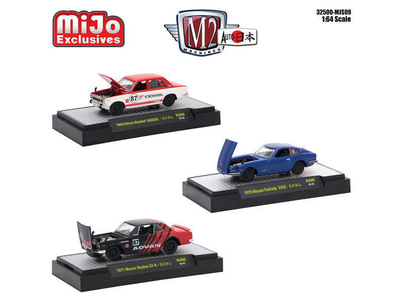 Auto Japan Nissan Dastun 3 Cars Set Limited Edition to 3200 pieces Worldwide 1/64 Diecast Model Cars M2 Machines 32500-MJS09