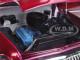 1953 Buick Skylark Burgundy 1/18 Diecast Model Car Motormax 73129