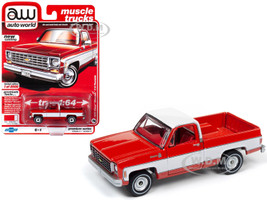 1975 Chevrolet Silverado C10 Fleetside Pickup Truck Crimson Red White Red Interior Muscle Trucks Limited Edition 8500 pieces Worldwide 1/64 Diecast Model Car Autoworld 64232 AWSP030 A