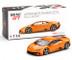 Lamborghini Huracan EVO Arancio Borealis Orange Metallic Limited Edition 1800 pieces Worldwide 1/64 Diecast Model Car True Scale Miniatures MGT00114