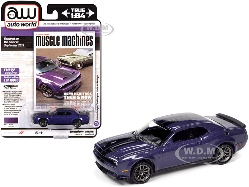 2019 Dodge Challenger Hellcat Redeye Plum Crazy Metallic Twin Black Stripes Hemmings Muscle Machines Magazine Cover Car September 2019 Limited Edition 10816 pieces Worldwide 1/64 Diecast Model Car Autoworld 64272 AWSP049 A