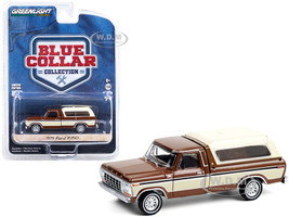 1979 Ford F-150 Pickup Truck Camper Shell Brown Metallic Cream Blue Collar Collection Series 8 1/64 Diecast Model Car Greenlight 35180 C