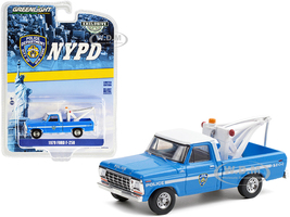 1979 Ford F-250 Tow Truck Drop In Tow Hook Blue White Top New York City Police Dept NYPD Hobby Exclusive 1/64 Diecast Model Car Greenlight 30224