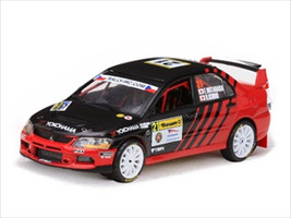 Mitsubishi Lancer Evolution IX #21 F.Nutahara/H.Ichino Barum Rally Zlin 2010 1/43 Diecast Model Car Vitesse 43416