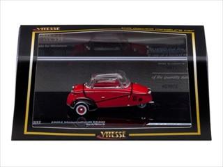 1960 Messerschmitt KR200 Kabinenroller Red 1/43 Limited Edition 1 of 1580 Produced Worldwide Vitesse 29052