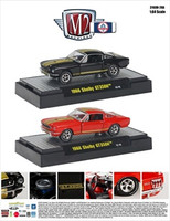 1966 Shelby Mustang GT350H Hertz, 50th Anniversary 2pc Cars Set WITH CASES 1/64 Diecast Model Cars M2 Machines 32600-20a