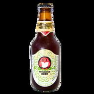 Hitachino Nest Japanese Classic Ale