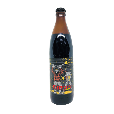 Level Fatality 2019 Barrel-Aged Imperial Stout