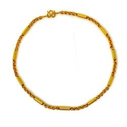 Sterling Vermeil Chain