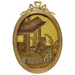 Antique French Louis XV Style Bronze D'oré Oval Picture Frame #1, Circa 1890.