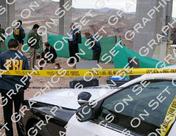 Crime Scene Photo 15