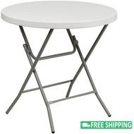 5-pack: Advantage 32 in. Round White Plastic Folding Table [ADV-32RLZ-WHITE-05]