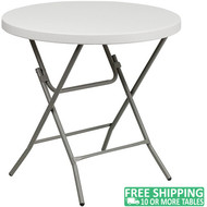Advantage 32 in. Round White Plastic Folding Table [ADV-32RLZ-WHITE]