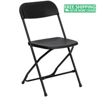 Advantage Black Poly Folding Chair - Dining Height [PPFC-Black]