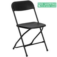 Advantage Black Poly Folding Chair - Dining Height [PPFC-Black]