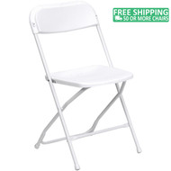 Advantage White Poly Folding Chair - Dining Height [PPFC-WHITE]