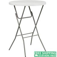 Advantage 32 in. Round Bar Height White Plastic Folding Table [ADV-32RLZ-BAR-WHITE]