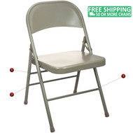 Advantage Beige Metal Folding Chair [EDPI903M-BEIGE]