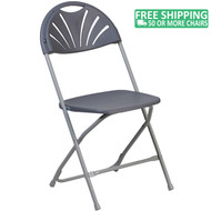 Advantage Gray Fan Back Plastic Folding Chair [LE-L-4-CH-GG]