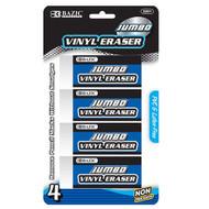 Jumbo Vinyl Eraser (4/Pack)